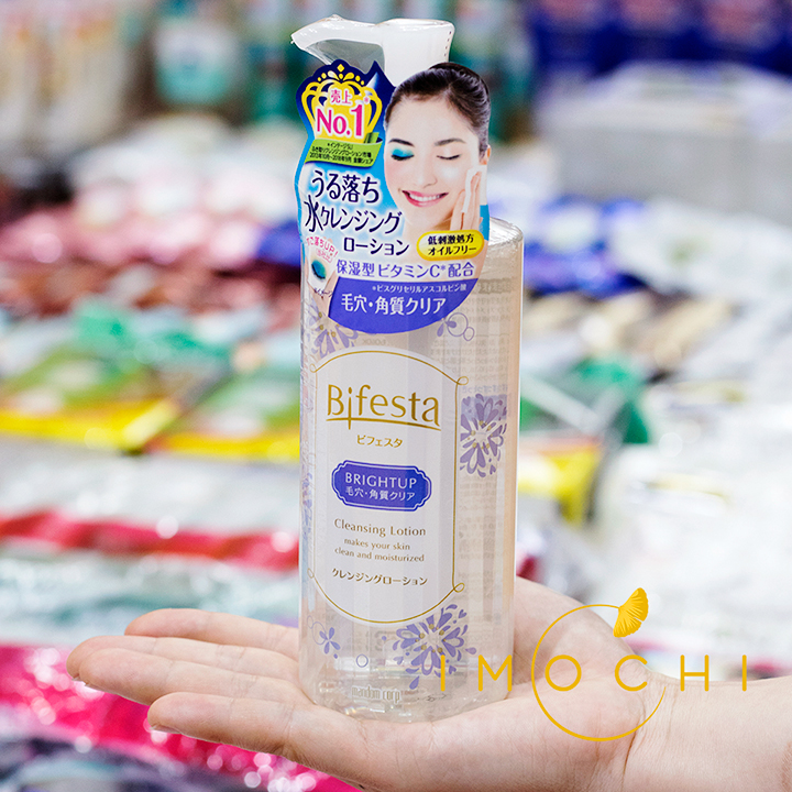Tẩy Trang Bifesta Cleansing Lotion Brightup