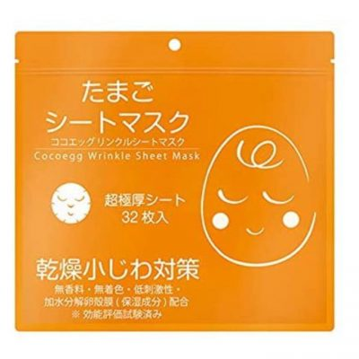 Mặt Nạ Trứng Coco Egg Wrinkle Sheet Mask 32 miếng